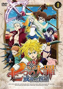 The Seven Deadly Sins: Revival of The Commandments - Wikipedia