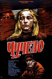 Scarecrow 1984 Film Wikipedia