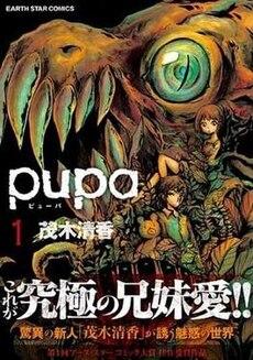 Pupa Manga Wikipedia