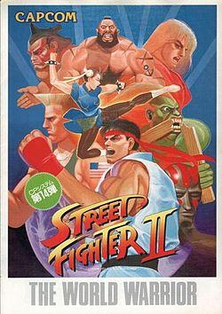 Street Fighter II – Wikipédia, a enciclopédia livre