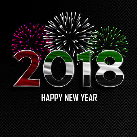 Happy New Year And Merry Christmas  2018 New Year Background      89830674   Happy New Year and Merry Christmas  2018 New Year background  with national flag of United Arab Emirates and fireworks  Vector  illustration