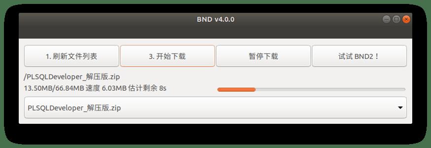 bnd1-linux