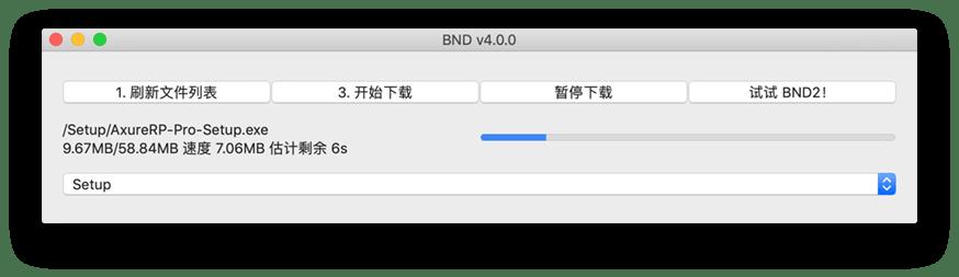 bnd1-mac