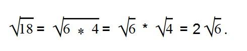 Біз 24 = 6 * 4 мультипликаторларының түбірінің астындағы өрнекті жариялаймыз