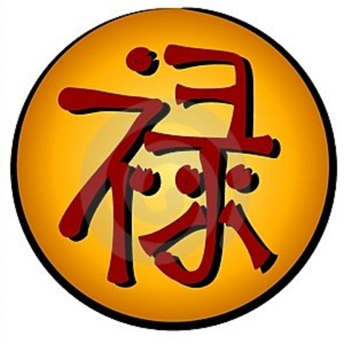 Symbols And Prosperity Wealth
