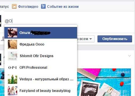 Facebook-те пайдаланушыға сілтеме жасаңыз