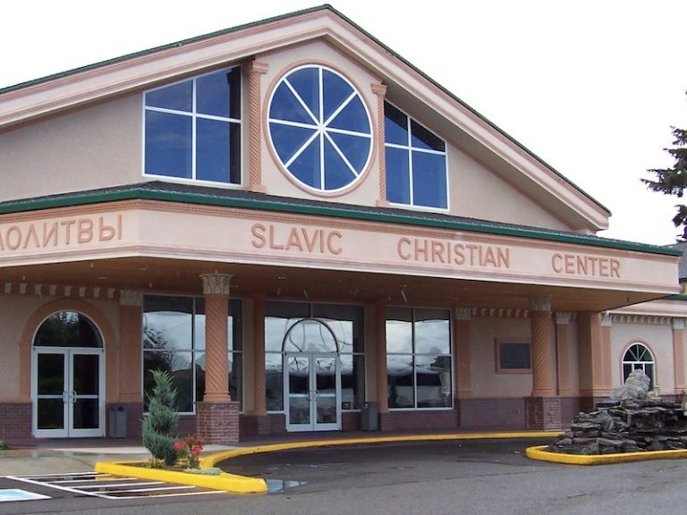 christianity's central islip - 768×576