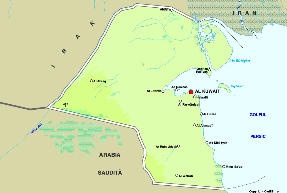Map of Kuwait  maps  worl atlas  Kuwait map  online maps  maps of     Map of Kuwait  maps of the world