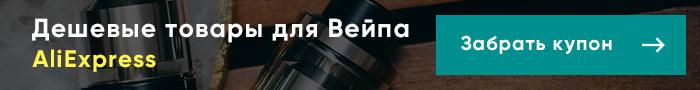 เว็บไซต์ AliExpress