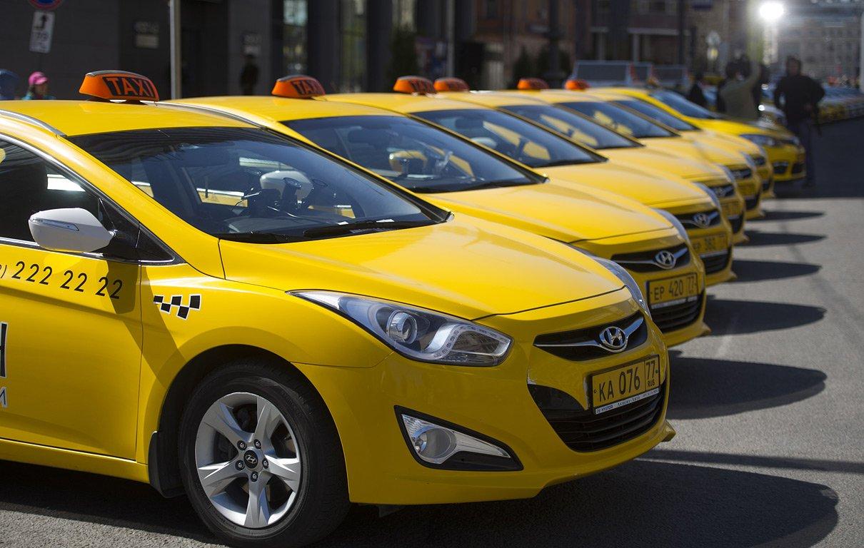 taxi 12550 - 1200×762