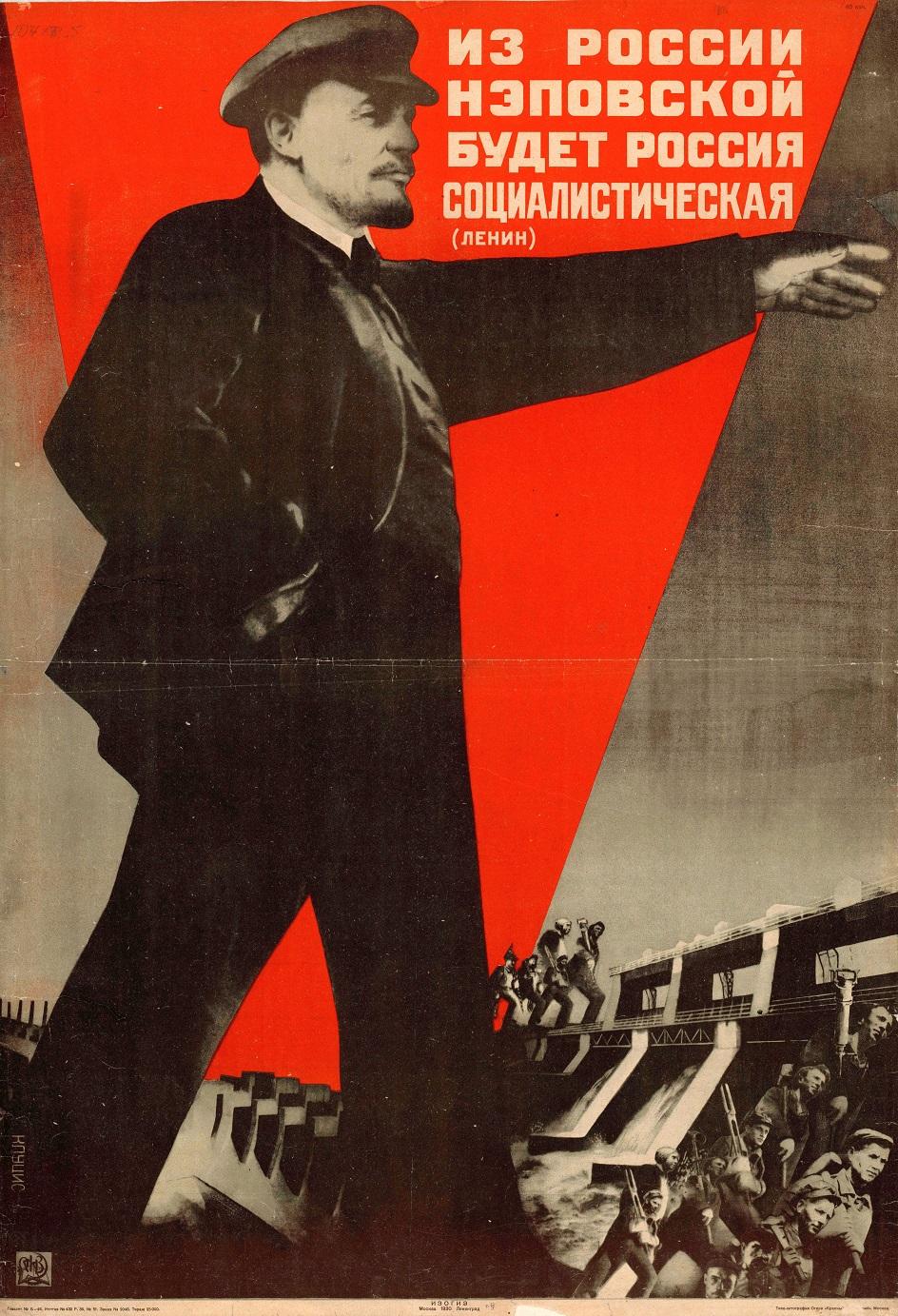 پوستر پوستر شوروی سیاسی 30s