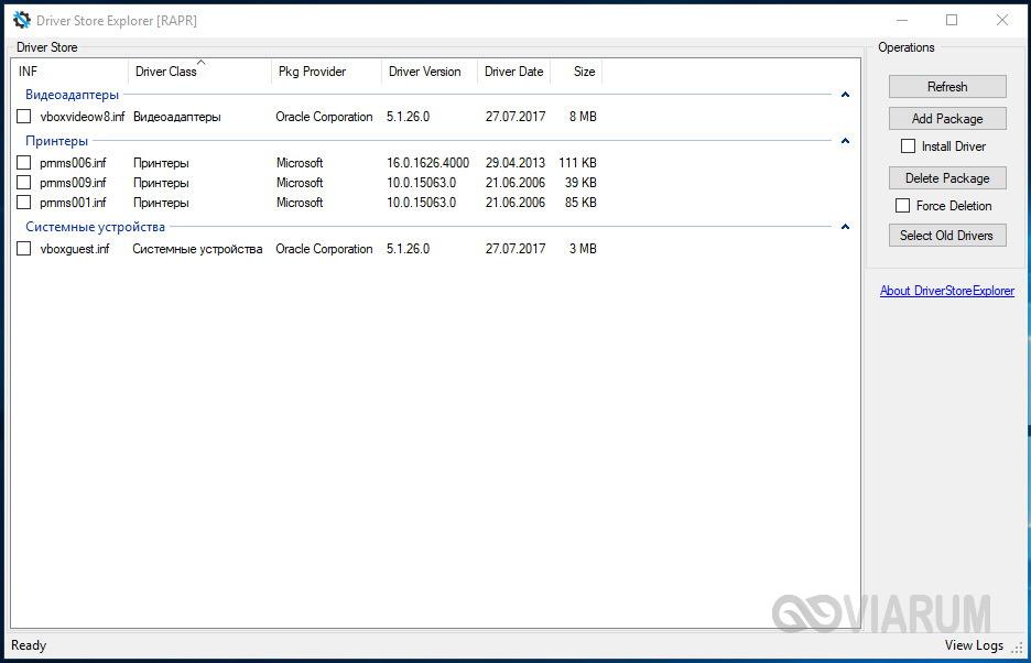 Driver Store Explorer Utility per cercare driver obsoleti