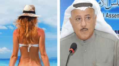 Kuwait MP to resign if 'bikini ban' approved - Al Arabiya News