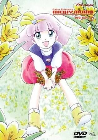 Magical Princess Minky Momo | Animanga Wiki | FANDOM ...