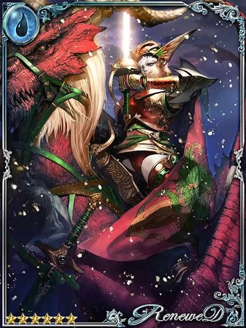 (A. F.) Christmas Star Knight | Legend of the Cryptids ...