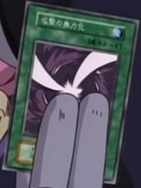 Card Artworks:Negate Attack   Yu-Gi-Oh!   FANDOM powered ...