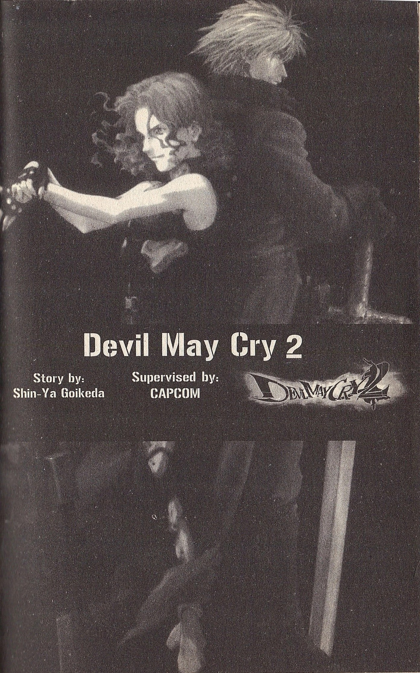 Beryl   Devil May Cry Wiki   Fandom powered by Wikia