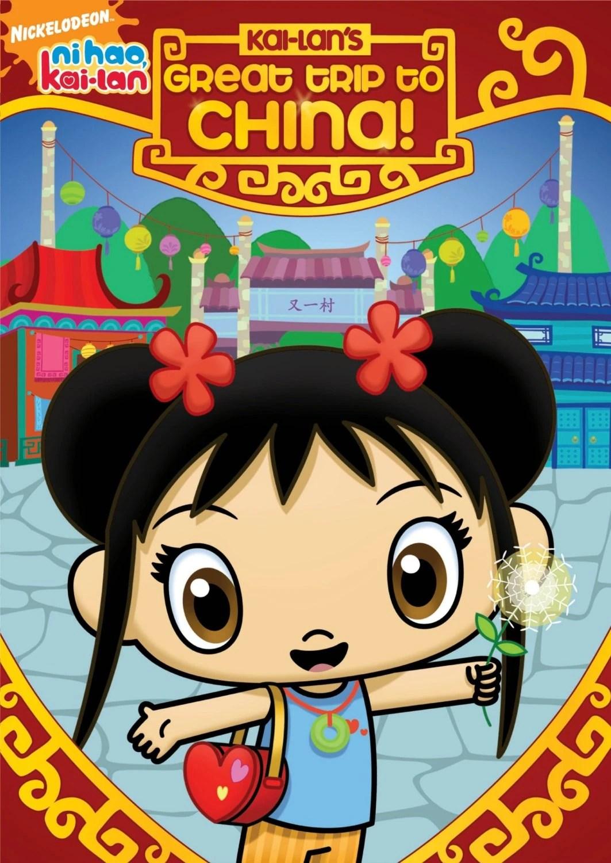 Coldplay Princess China Live