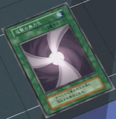 Negate Attack (Duelist Kingdom anime)   Yu-Gi-Oh!   FANDOM ...