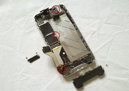 iphone 4_12.JPG