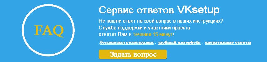 ЖИІ ҚОЙЫЛАТЫН СҰРАҚТАР.