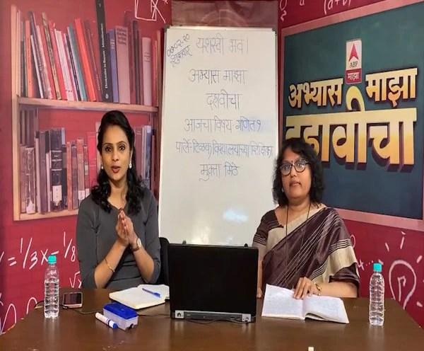 Marathi Tv Live News Abp Maza