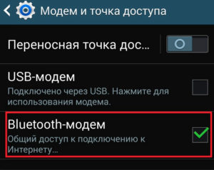 Bluetooth-modem