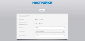 Modem Interfața Yota: Setări Internet. Vă puteți conecta la ele la starea.yota.ru