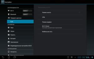 Configurarea TD pe tabletă