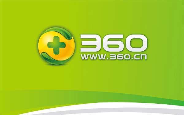 Qihoo 360 Antivirus