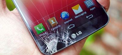 * # * # * - Sony Xperia телефондары үшін;