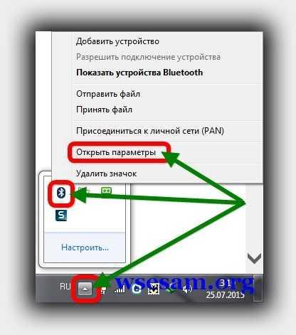 Lenovo ноутбукта Bluetooth орнату