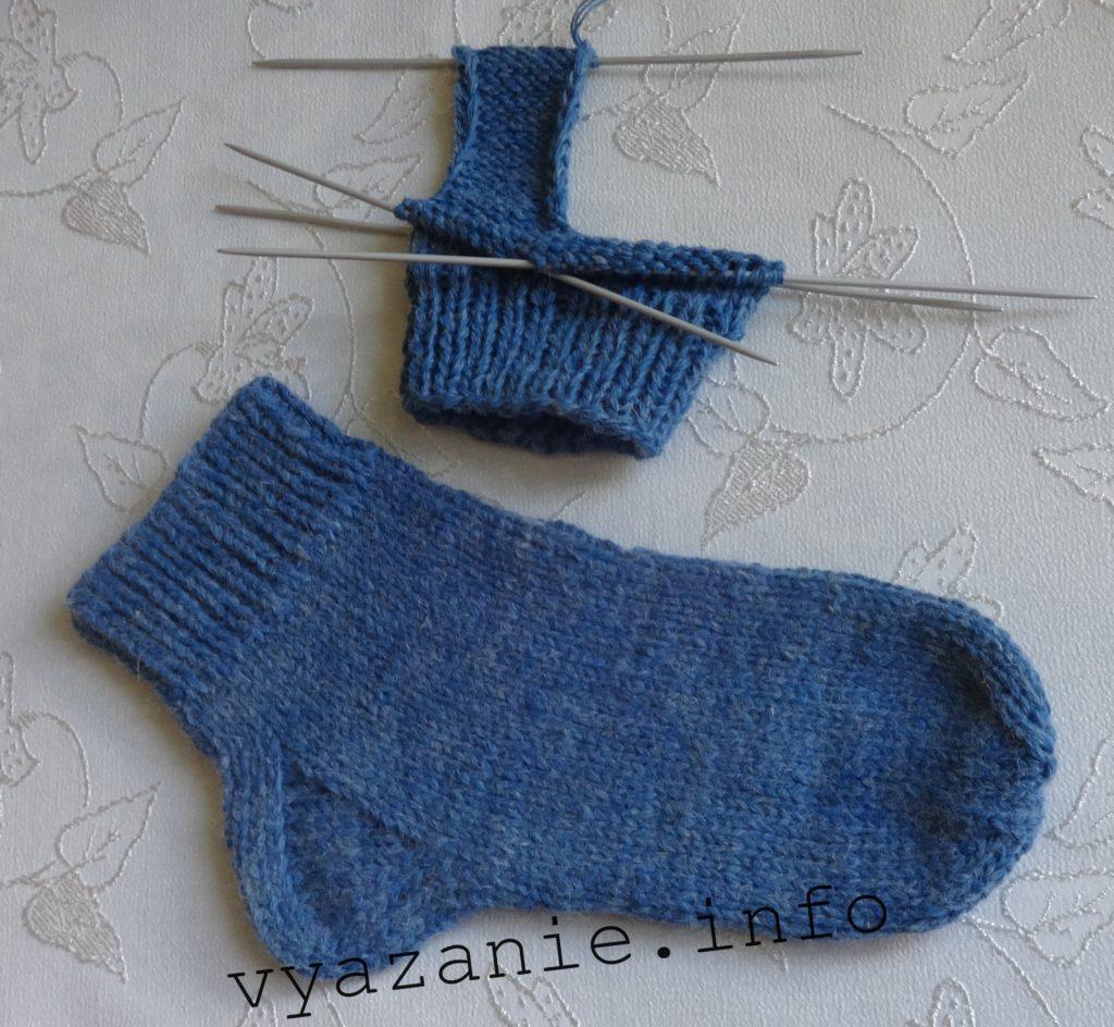 Làm thế nào để buộc vớ đan