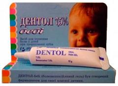 Dentol Bebi.