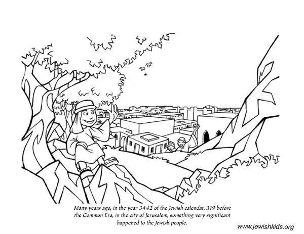 jewish coloring pages # 30