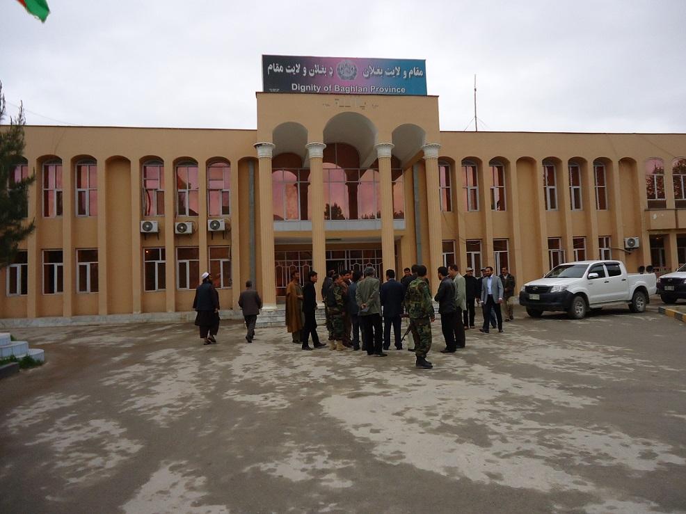 Baghlan Afghanistan News