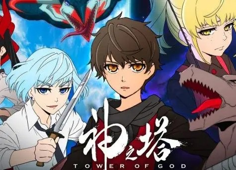 Komik anime Tower of God
