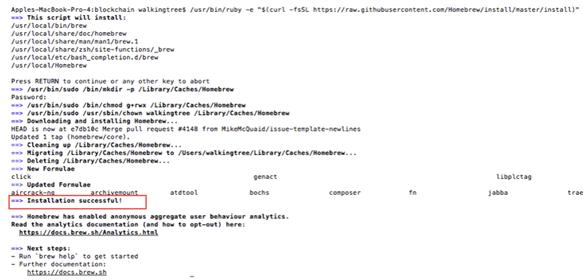 Setting Up Ethereum Development Environment on MacOS