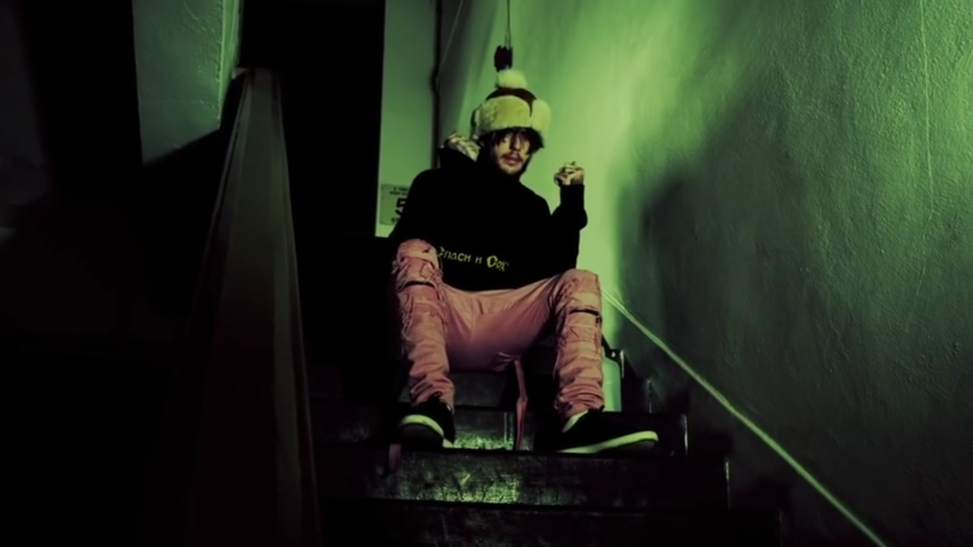 Rapper Green Background