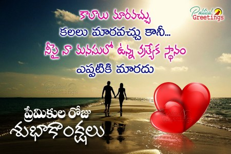 Love sad koteshans telugu hd images wallpaper for downloads telugu love sad songs mp download zip download games telugu love sad songs mp download love failure quotes images for facebook telugu wallpapersjpg com deep thecheapjerseys Image collections