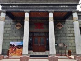 House of Sampoerna Surabaya - 1