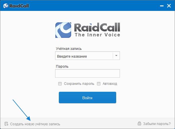 RAIDCALL में एक नया खाता बनाएँ
