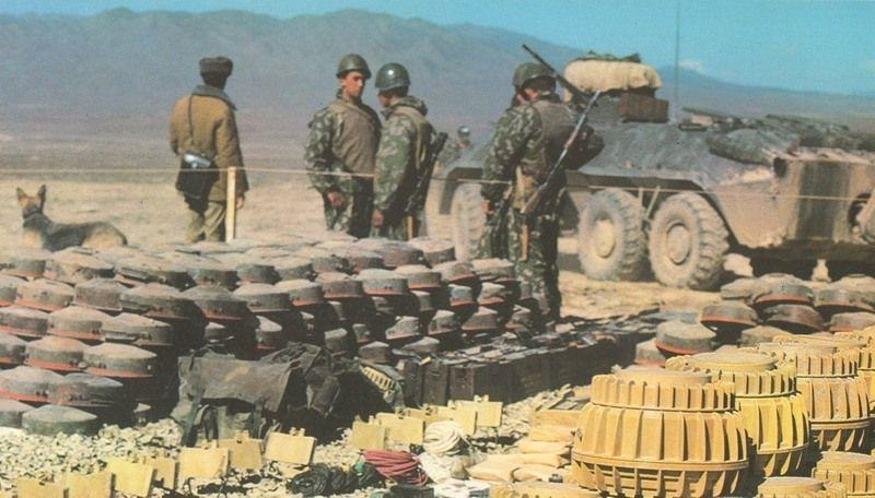 Parameter in Afghan.