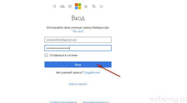 Autorisatie in Microsoft.