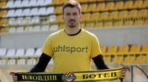 Вратарят Ботев (PD) се сбогува с феновете на отбора