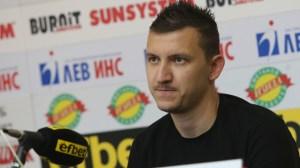 Преговорите между Ботев (Пд) и Тодор Неделев спряха