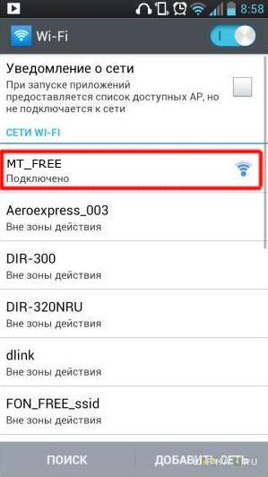 Kak Podkluchitsya Wifi V Metro