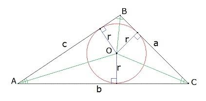 8 Треугольник