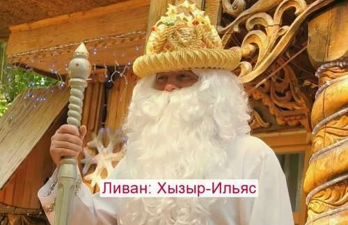 Молдовада - Mosh Krachun