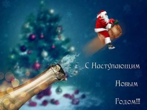 Kommer nytt år